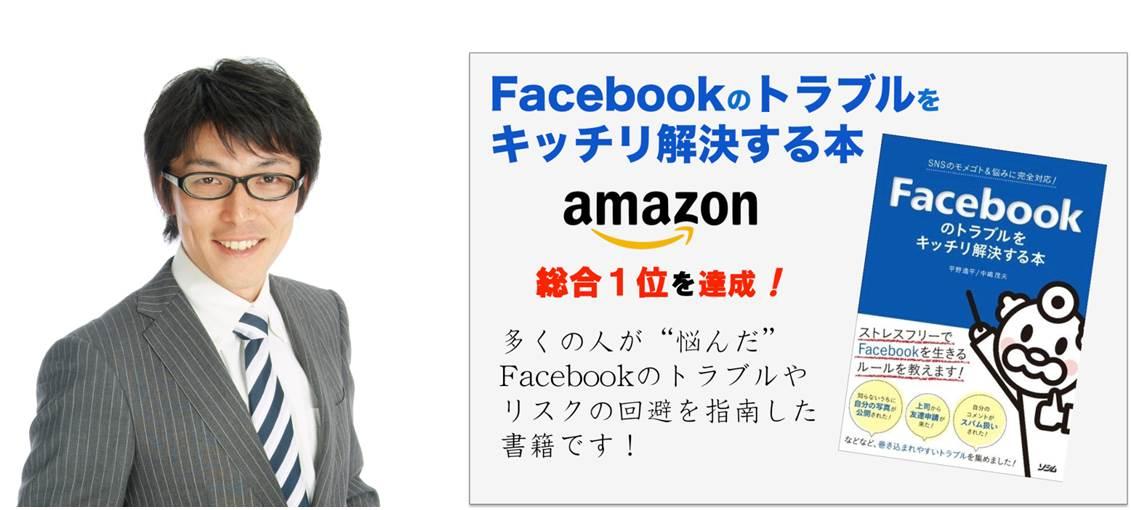 書籍紹介3